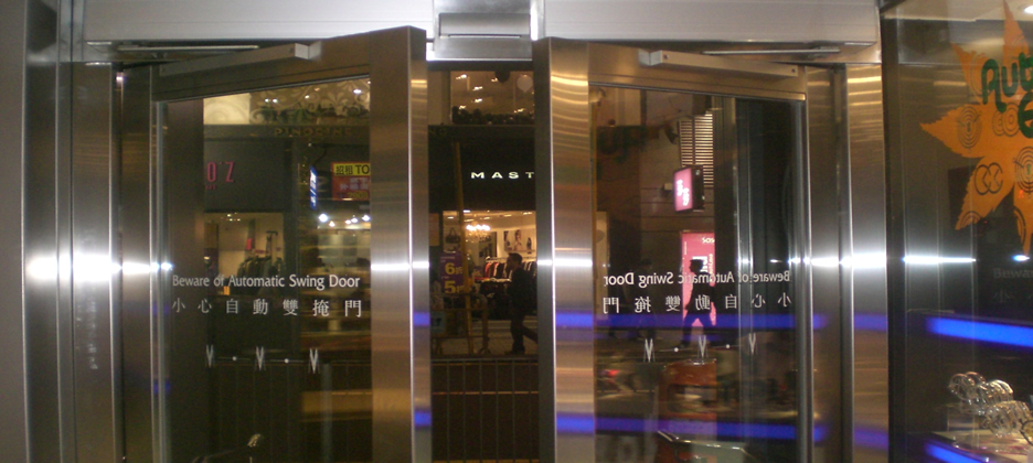 Automatic Swing Doors Keighley